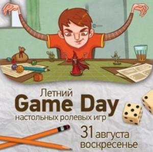 Game Day: Summer 2014 @ Event-центр SQUARE, ТЦ Смайл-city, 2 этаж, Томск, Россия | Томск | Томская область | Россия