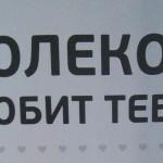 IMG_20141025_154935