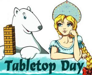 Winter Tabletop Day Новосибирск @ Новосибирская областная юношеская библиотека   Новосибирск   Новосибирская область   Россия