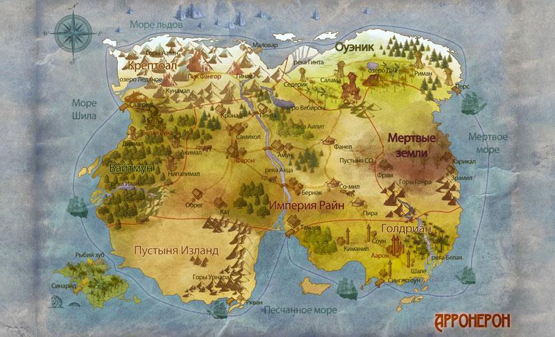 Карта материка